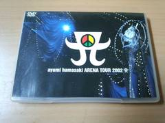 浜崎あゆみDVD「ayumi hamasaki ARENA TOUR 2002 A」●