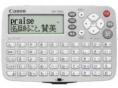 新品☆CANON☆電子辞書☆超特価☆国語辞典・英和辞典