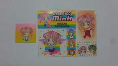 電脳少女Mink(立川恵)なかよし付録シールセット 電脳少女☆Mink 新品