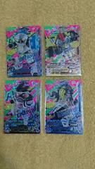 ☆ガンバライジング☆GH1弾CP1&SR2含計15枚(複数落札LR.CP.SRサービス)