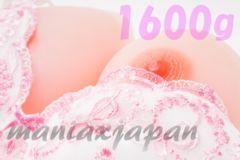 ����Ɛ聚�V���R���o�X�g 1600g���l�H��[�������L��