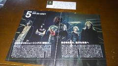 DIR EN GREY  JAPAN2016 9月号ほか