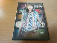 佐田真由美DVD「5 CLIPS」●
