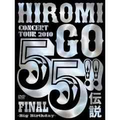 ■DVD『郷ひろみ 55 伝説 FINAL Big Birthday』