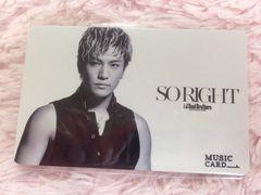 三代目J Soul Brothers 岩田剛典*SORIGHT ミュージックカード