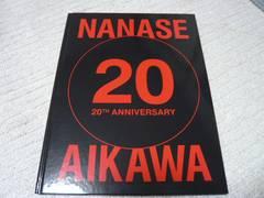 20周年記念パンフレット