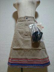 ★新品タグW114★裾カラフル柄★ベルト付きスカート
