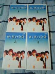 ��� �V����̋��� �S4�� DVD��������i ����^�� ��������