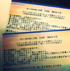 1�X�^��high&low the movie�`�P�b�g��