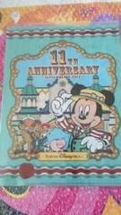 ディズニーシー TDS 11周年 ダブルポケットホルダー A4 クリアファイル ミッキー ウッディ