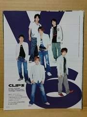 �蔲��[064]Wink up2005.7���� V6