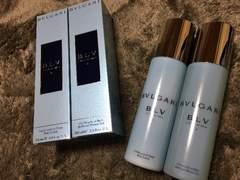 【新品】BVLGARI ブルーII gel/ローションset売り