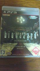 �������� ��ʻް�� 1 HD �Ͻ�� biohazard 1 PS3 ���
