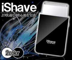 【送料込】iShave 電池式コンパクトシェーバー(箱なし)