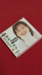 �y�����z����@�q(BEST)CD2���g