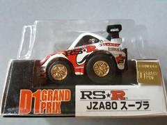 �����ȯ� D1������� ���Q RS-R�����