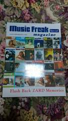 music freak magazine Flash Back ZARD Memories