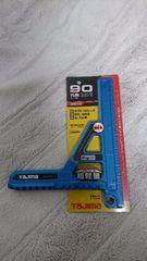 新品:タジマ:丸ノコガイドモバイル90マグネシウム限定色ブルーMRG-M90MBL