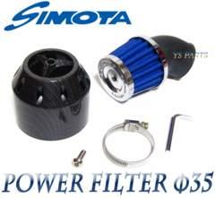 SIMOTA高性能パワーフィルター35mmライブディオZXジョルノクレアリトルカブXR50