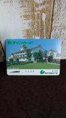 神戸市営地下鉄ラインカード