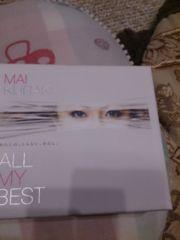�q�ؖ��߁uALL MY BEST�v�x�X�g/����DVD�t