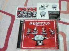 CD �ق˂ق˃����c ���� �قˑg from AKB48