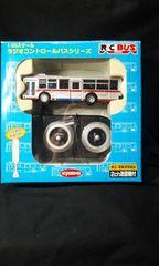 京商 1:80ラジオコントロールバスシリーズ 69105 東急バス