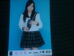 AKB48 ���̞x ����Ր��ʐ^ ��� ��� �V�`�[��������