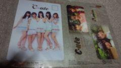 ℃-ute(^^)クリアしおり&カードセット(*^o^*)