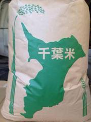 新米コシヒカリ玄米5kg