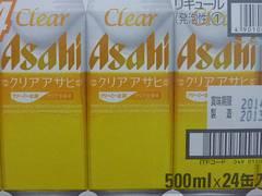 送料無料 クリアアサヒ 500ml 24缶×2ケース