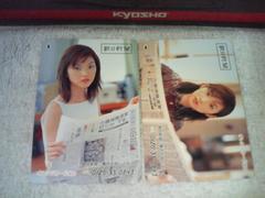 オレカ500 JR東日本 田中麗奈  なっちゃん 朝日新聞   縦 横 未使用