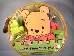 ●バンダイ新品●ベビープー&フレンズ ブロックバッグ 1.5才〜★