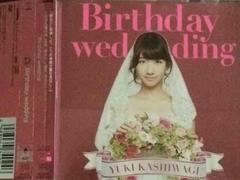 ����!�����A!�����ؗR�I/Birthday wedding�������A/CD+DVD/��i