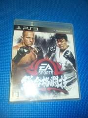 PS3用ソフト「EA SPORTS 総合格闘技」ヒョードル ボブ・サップ