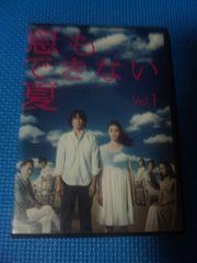 ドラマ「息もできない夏」DVD全6巻セット 武井咲 江口洋介 木村佳乃