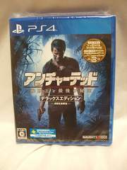PS4[アンチャーテッド海賊王と最後の秘宝デラックスE]新品