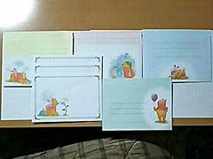 まとめ売り プーさん 封筒 16枚セット 5色 水彩タッチ かわいい
