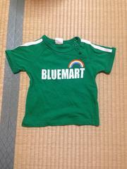 即決!☆美品☆綺麗なグリーン色のTシャツ☆90cm