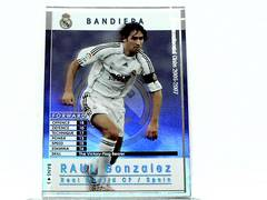 WCCF 2006-2007 BAN ラウール・ゴンザレス 06-07 即決販売