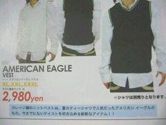 【AMERICAN EAGLE/アメリカンイーグル】アメカジ ベストホワイト