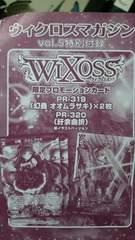 �G���t�^ WIXOSS ���۽ �������Ӱ��ݶ��� ����x2 ��]�Ȑ�