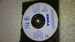 TUBE CD