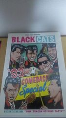 BLACK CATS(��ׯ�����)�'83 COMEBACK Special�۶��ذ/�ذѿ���