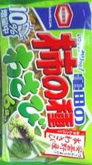 亀田製菓、柿の種わさび201g入り12袋1箱 有村架純