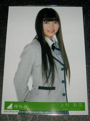 欅坂46 サイレントマジョリティー 初回盤特典生写真 上村莉菜