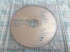 THE BOOM 【ザ・ブーム・ベスト・ヒッツ 島唄〜風になりたい】