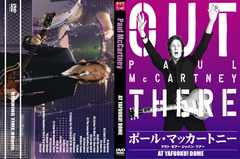 �|�[���E�}�b�J�[�g�j�[ OUT THERE in ���� 2013.11.15