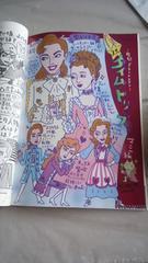 雑誌 歌劇 2001年5月号