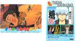 銀魂'くりあ壱★よりぬき名場面カード C1-21(近藤、銀時)